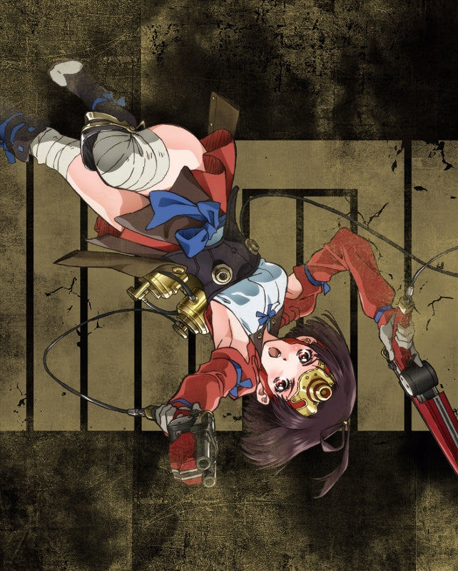(Blu-ray) Kabaneri of the Iron Fortress: Compilation [Complete Production Run Limited Edition]