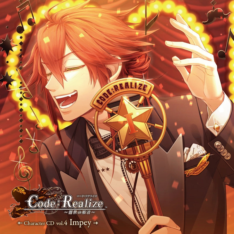 (Character Song) Code: Realize - Guardian of Rebirth Character CD vol.4 Impey Barbicane [Regular Edition]