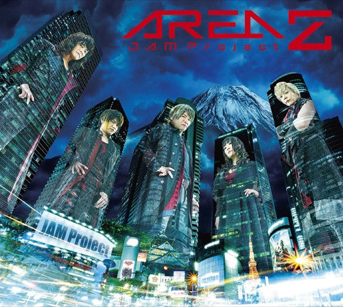 (Album) AREA Z by JAM Project