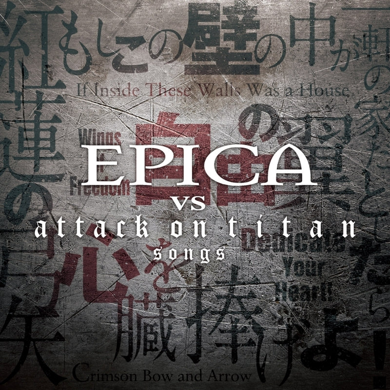 (Album) EPICA VS attack on titan songs by Epica