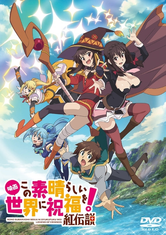 (DVD) KonoSuba: God's Blessing on this Wonderful World! the Movie - Legend of Crimson [Regular Edition]