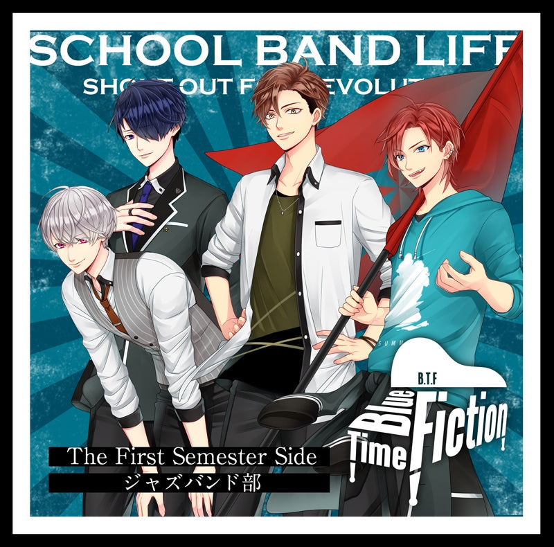 (Drama CD) School Band Life - The First Semester Side: Jazz Band Club/Blue Time Fiction