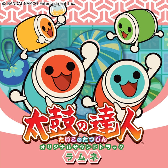 (Soundtrack) Taiko no Tatsujin Original Game Soundtrack - Ramune