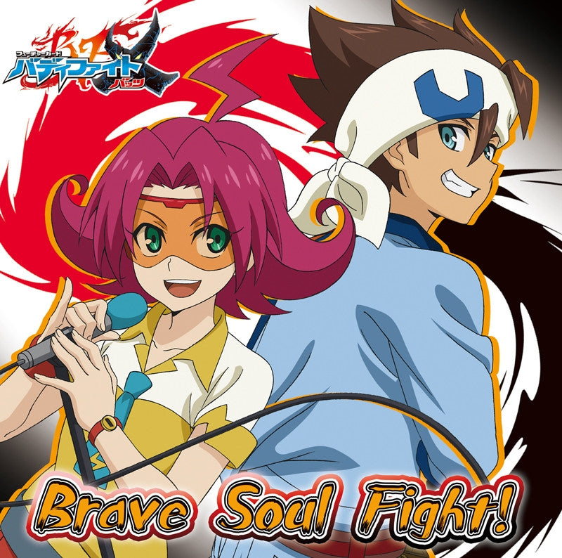 (Theme Song) TV Future Card Buddyfight OP: Brave Soul Fight! / Paruko Nanana & Morishii (CV.Sora Tokui, Shuta Morishima)