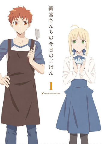 (DVD) Today's Menu for Emiya Family (Emiya-san Chi no Kyou no Gohan) TV Series 1 [Production Run Limited Edition]