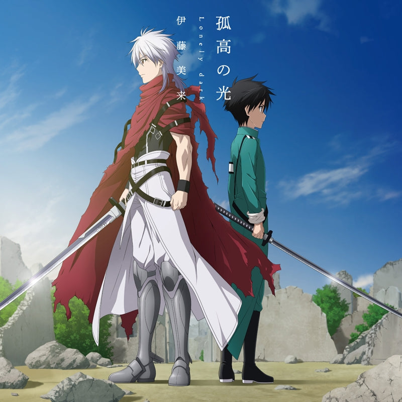(Theme Song) Plunderer TV Series Cour 2 OP: Kokou no Hikari Lonely dark by Miku Ito [Regular Edition]