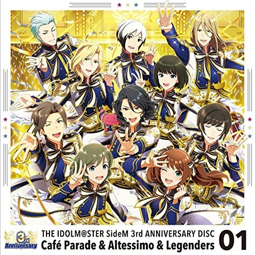 (Character Song) THE IDOLM@STER SideM 3rd ANNIVERSARY DISC 01 Animate International
