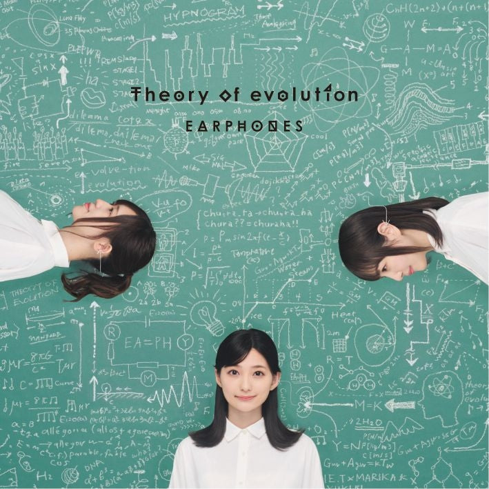 (Album) Theory of evolution by EARPHONES [Regular Edition]