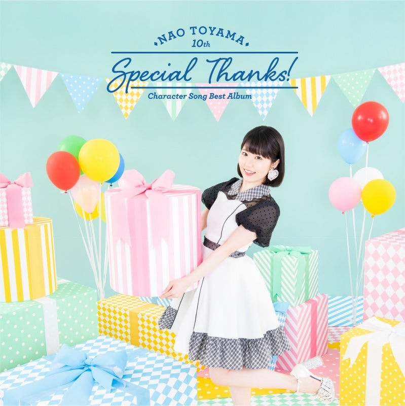 (Album) Special Thanks! by Nao Toyama [Regular Edition]