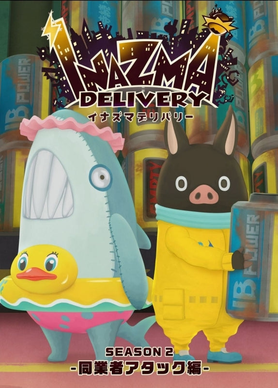 (DVD) Inazma Delivery TV Series vol.2