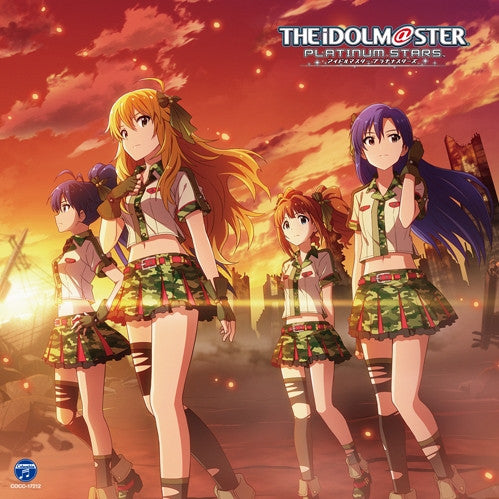 (Character song)THE IDOLM@STER PLATINUM MASTER 02 Our Resistance(Bokutachi no Resistance)