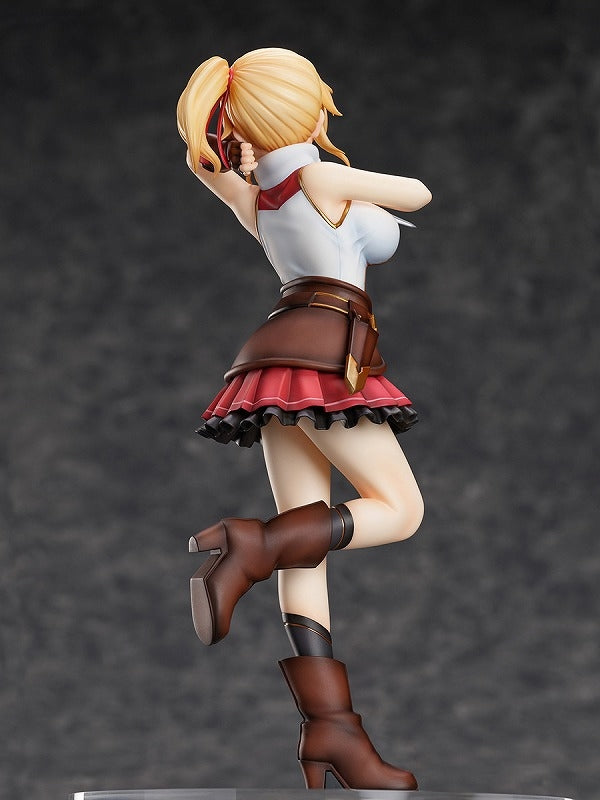 (Bishojo Figure) The Hidden Dungeon Only I Can Enter Emma Brightness