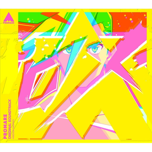 (Soundtrack) Promare Original Movie Soundtrack