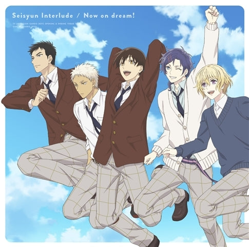 (Theme Song) Sanrio Danshi TV Series Theme Song: Seishun Interlude/Now on dream! by Sanrio Danshi