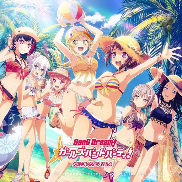 (Album) BanG Dream! - Girls Band Party! Cover Collection Vol. 4