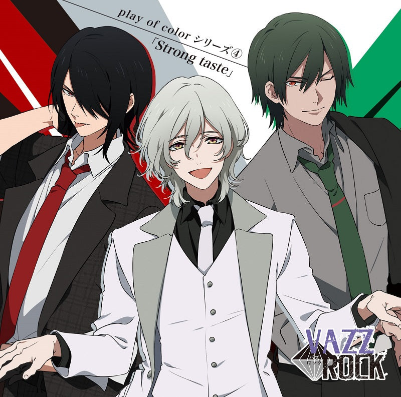 (Drama CD) VAZZROCK play of color Series Vol. 4 Issa, Sho, Reiji - Strong taste