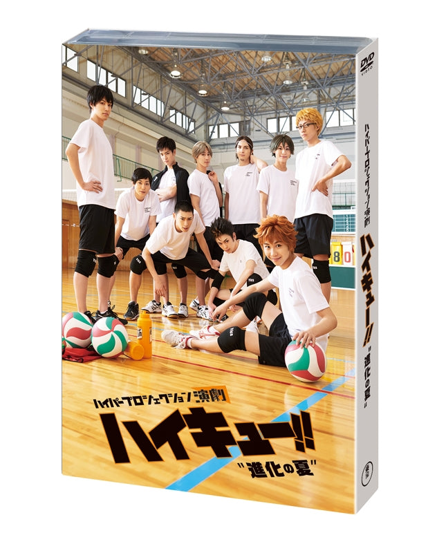 (Blu-ray) Hyper-Projection Stage Play Haikyu!! - Summer of Evolution