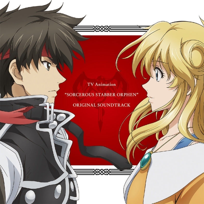(Soundtrack) Sorcerous Stabber Orphen TV Series Original Soundtrack