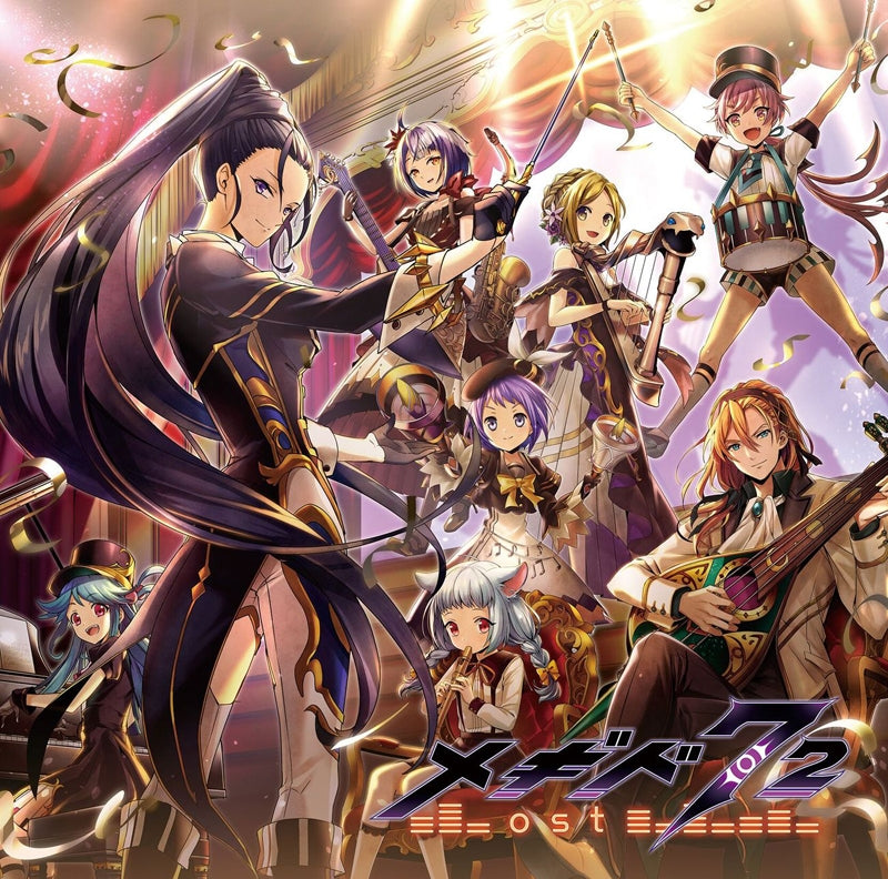 (Soundtrack) Megido 72 Smartphone Game -ost-