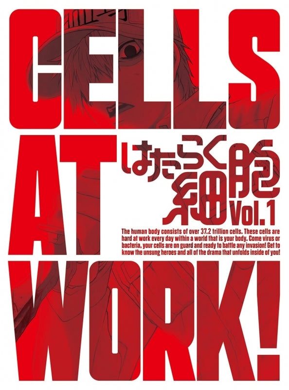 (DVD) Cells at Work! TV Series Vol. 1 [Complete Production Run Limited Edition]