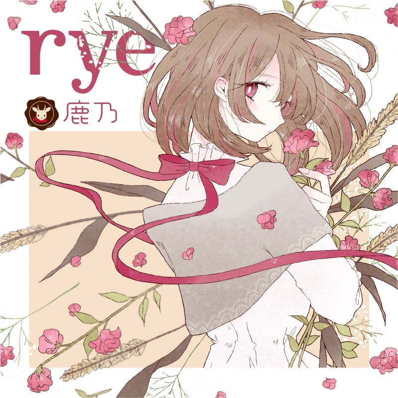 (Album) rye by Kano [First Run Limited Edition]