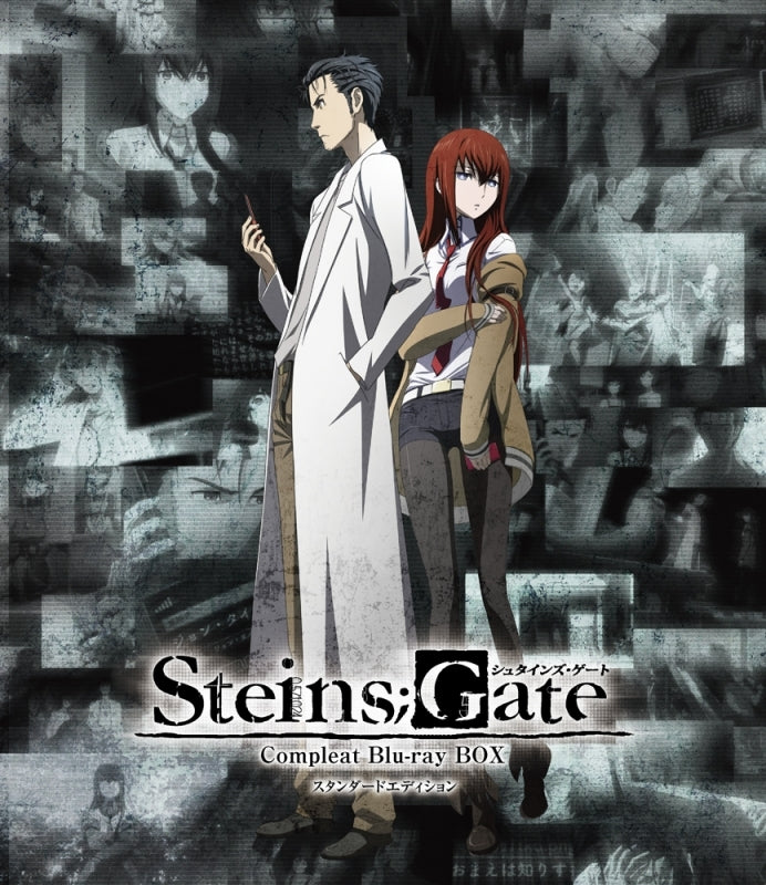 (Blu-ray) STEINS;GATE Complete Blu-ray BOX Standard Edition