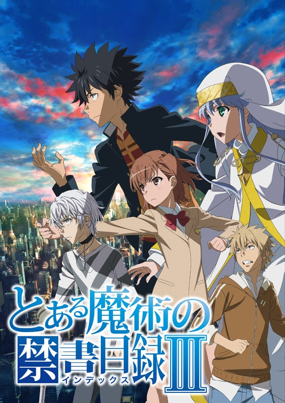 (Blu-ray) A Certain Magical Index TV Series Season 3 Vol. 1 [First Run Limited Edition]