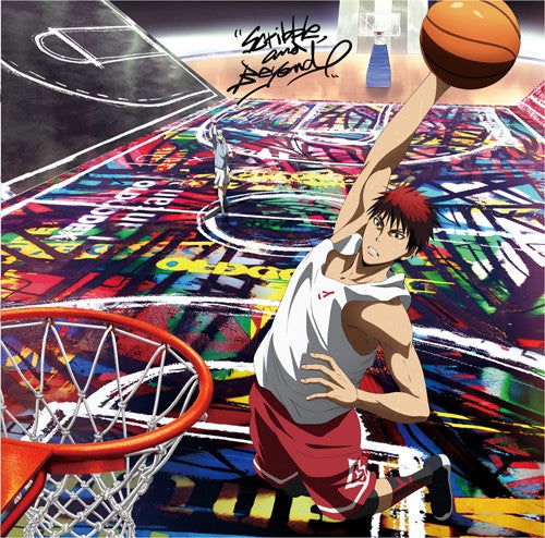 (Theme song) Kuroko's Basketball the Movie: Winter Cup Highlights Theme Song: Scribble, and Beyond by OLDCODEX [Anime Edition]