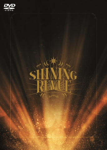 (DVD) Stage Play SHINING THEATRICAL TROUPE from Uta no Prince-sama: SHINING REVUE [Limited Edition]