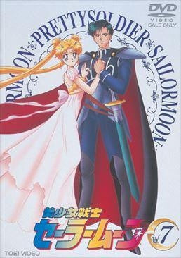 (DVD) Sailor Moon TV Series Vol.7