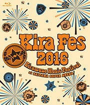 (Blu-ray) Kiramune Music Festival 2016 at SAITAMA SUPER ARENA