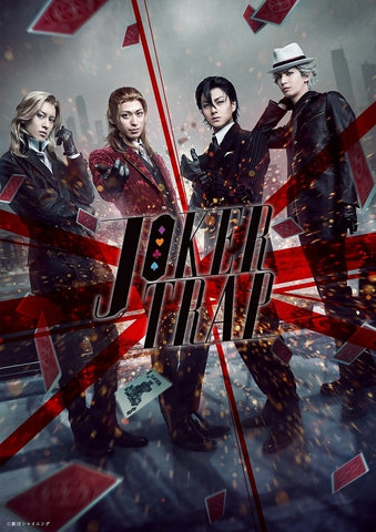 (DVD) Stage Play SHINING THEATRICAL TROUPE from Uta no Prince-sama: JOKER TRAP [Regular Edition]