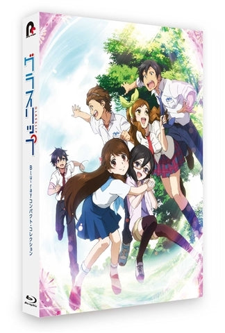 (Blu-ray) Glasslip TV Series Blu-ray Compact Collection