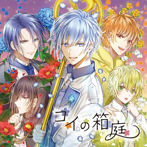 (Drama CD) Miniature Garden of Romance (Koi no Hakoniwa)