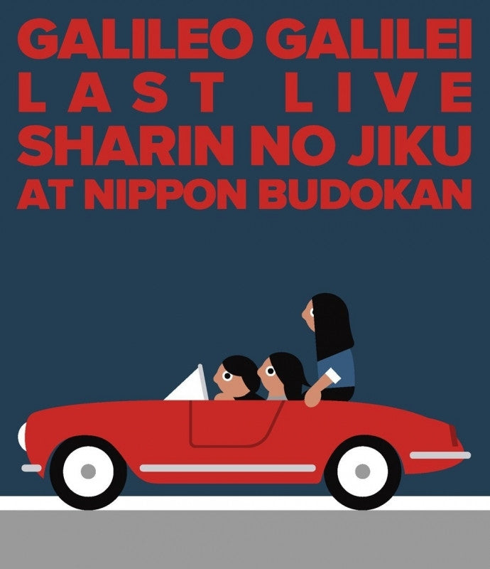 (Blu-ray) Galileo Galilei/Last Live - Sharin no Jiku - at Nippon Budokan
