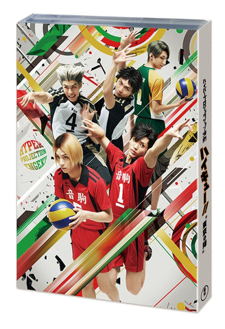 (Blu-ray) Hyper-Projection Stage Play Haikyu!! - The Tokyo Match