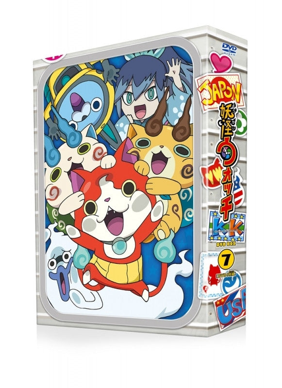 (DVD) Youkai Watch DVD Box 7
