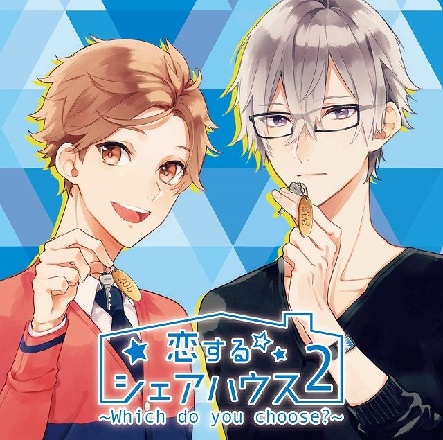 (Doujin CD) Share House Of Love (Koi suru Share House) 2: Which do you choose? (CV. Tomohito Takatsuka & Shouya Chiba)