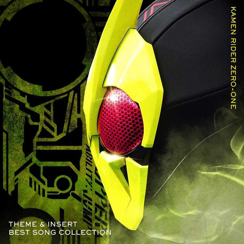 (Album) Kamen Rider Zero-One Theme Song & Insert Song Best Song Collection