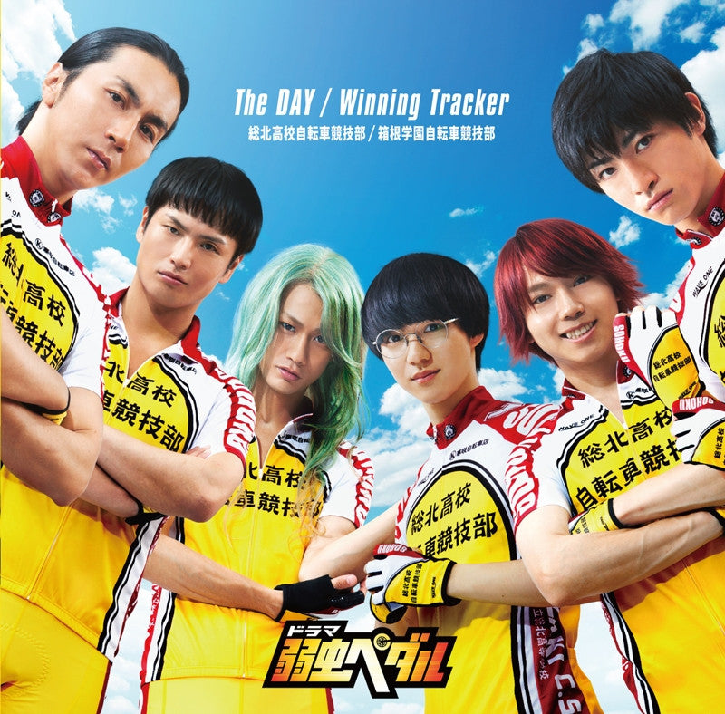 (Theme song) Yowamushi Pedal Live Action TV Series ED: The DAY by the Sohoku High Bicycle Club