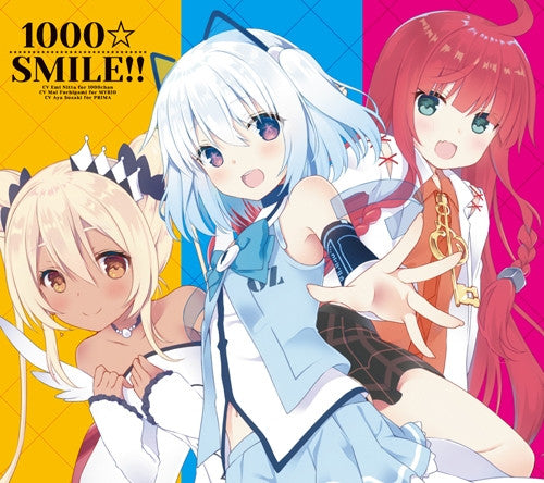 (Album) First Album: 1000 SMILE!! by 1000 chan, Mirio and Purima [w/ DVD, Limited Edition]