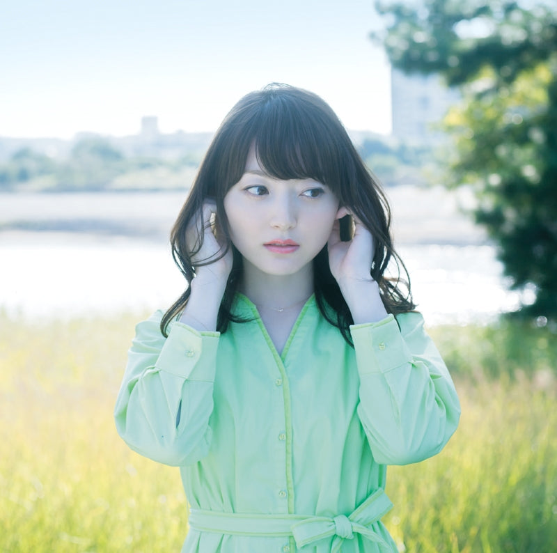(Maxi Single) Haru ni aisareru Hito ni Watashi wa naritai by Kana Hanazawa [Regular Edition]
