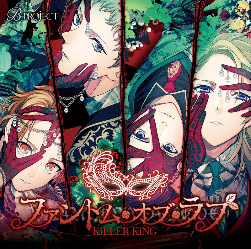 (Character Song) B-PROJECT: Phantom of Love by KiLLER KiNG