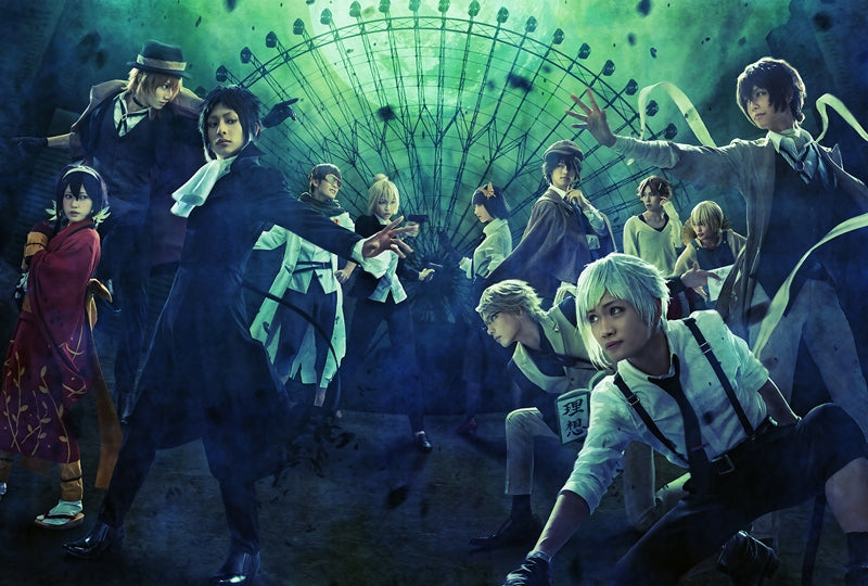 (Blu-ray) Bungo Stray Dogs on Stage