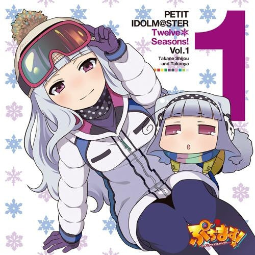 (Character song)Anime Puchim@s!! Petit Idolm@ster  PETIT IDOLM@STER Twelve Seasons! Vol.01 Takane Shijyou&Takanya