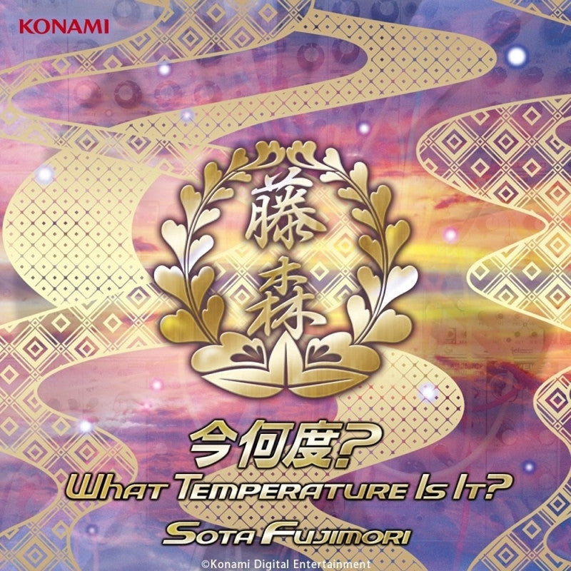 (Album) Ima Nando? What Temperature is it? by Sota Fujimori