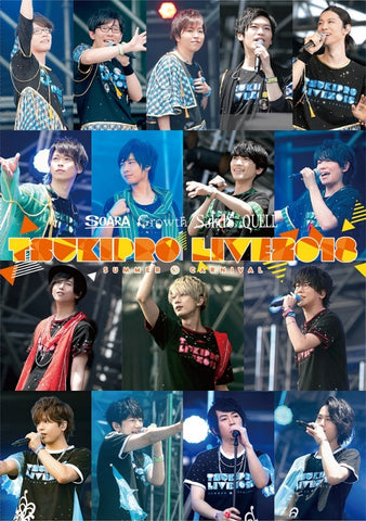 (Blu-ray) TSUKIPRO LIVE 2018 SUMMER CARNIVAL Event [Regular Edition]