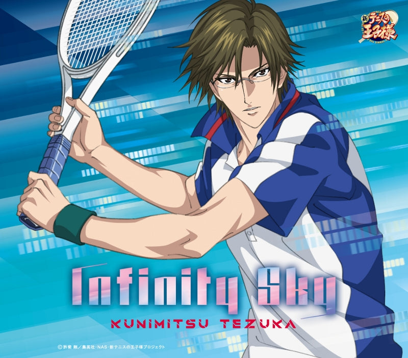 (Character Song) The New Prince of Tennis: Infinity Sky by Kunimitsu Tezuka