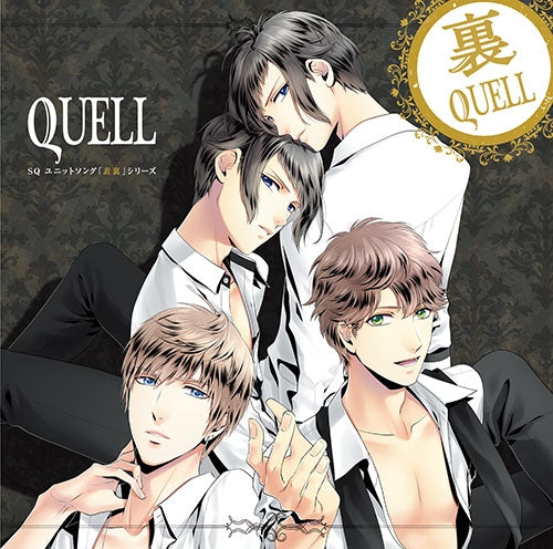 (Character Song) SQ Unit Song Omote/Ura Series - Ura QUELL