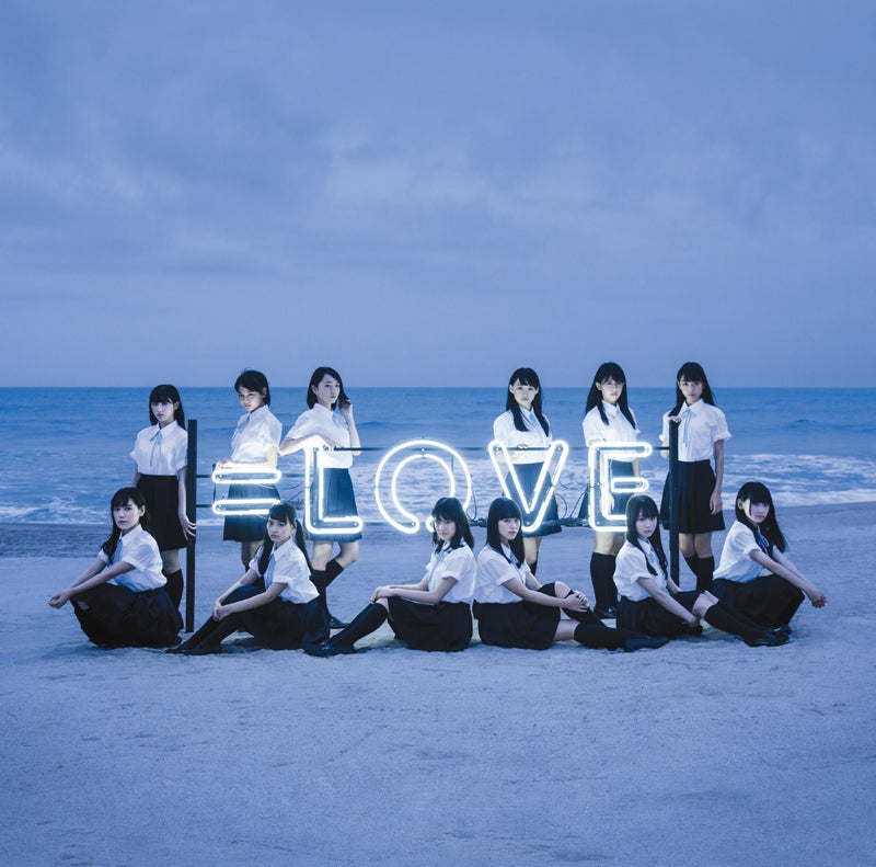 (Maxi Single) 1st Single by =LOVE [Type B]